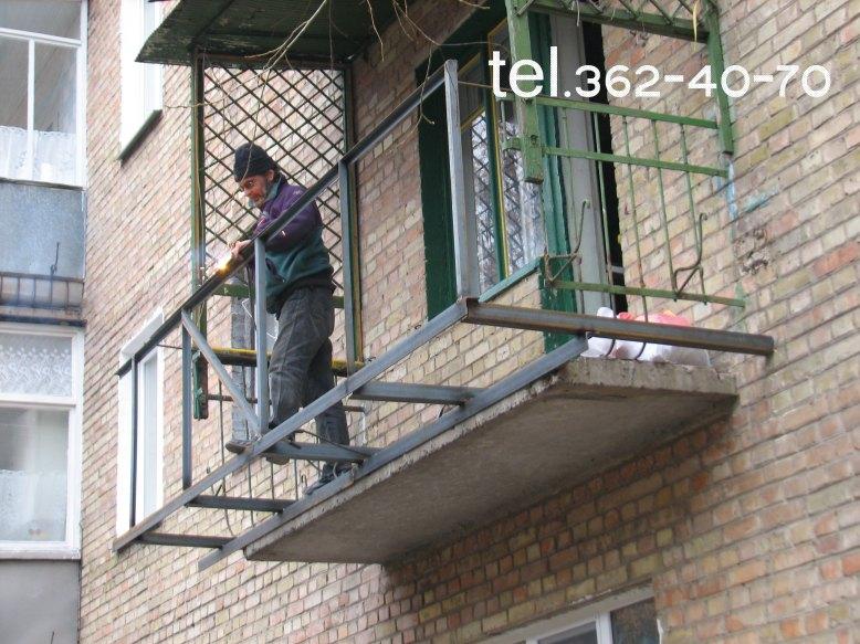 Двухэтажный балкон на последнем этаже.
