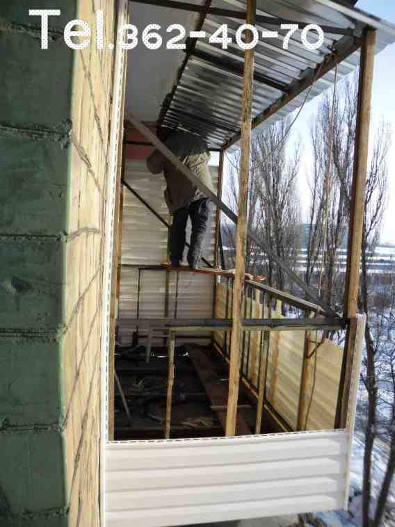 Купить обшивка балкона сайдингом снаружи. киев. - киев - стр.
